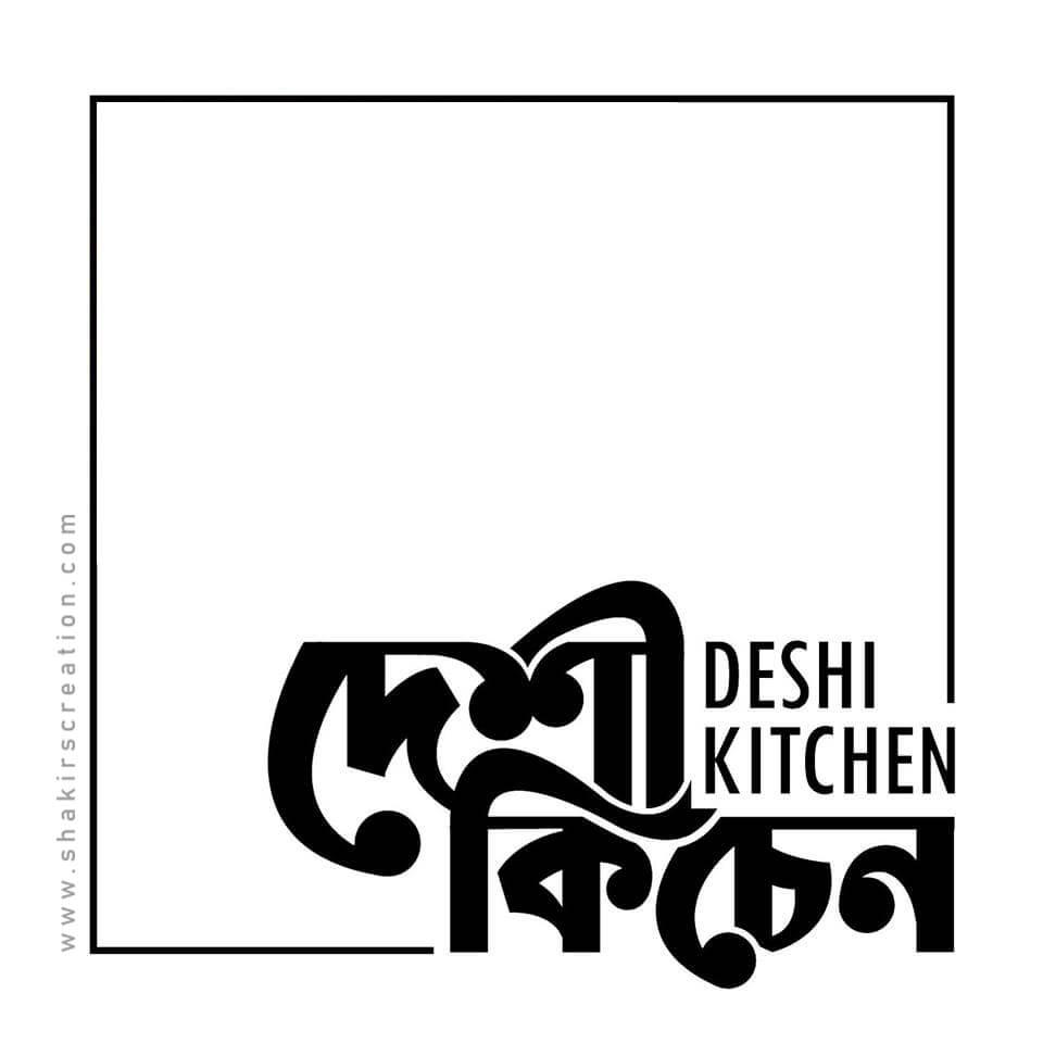 Deshi Kitchen
